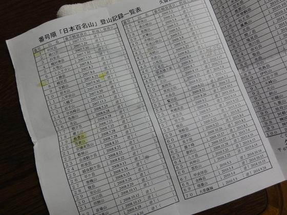 DSC028011.jpg