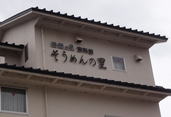 DSC073701.jpg