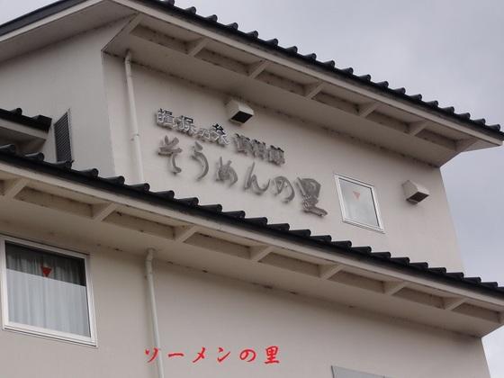 DSC096251.jpg